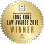 Aviation Law Firm of the Year