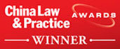 Shipping & Maritime Law Firm of the Year - Previous year wins were also in 2013