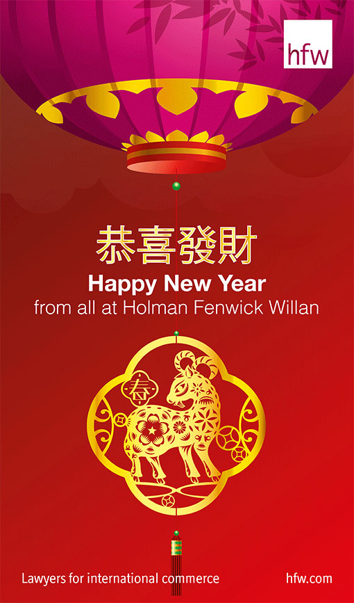 chinese new year 2015 - Chinese New Year Images 2015