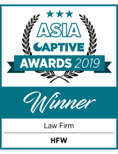 Law Firm of the Year - Insurance
